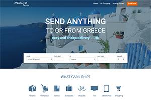 A screenshot of Nomad Parcels