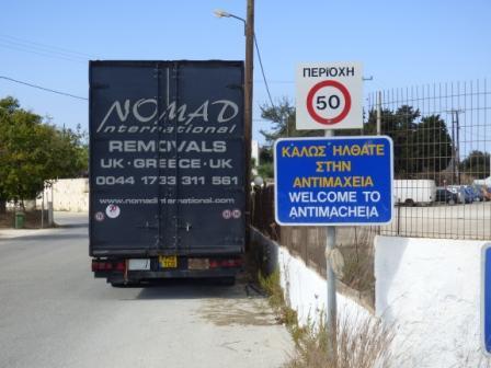 Nomad in Kos